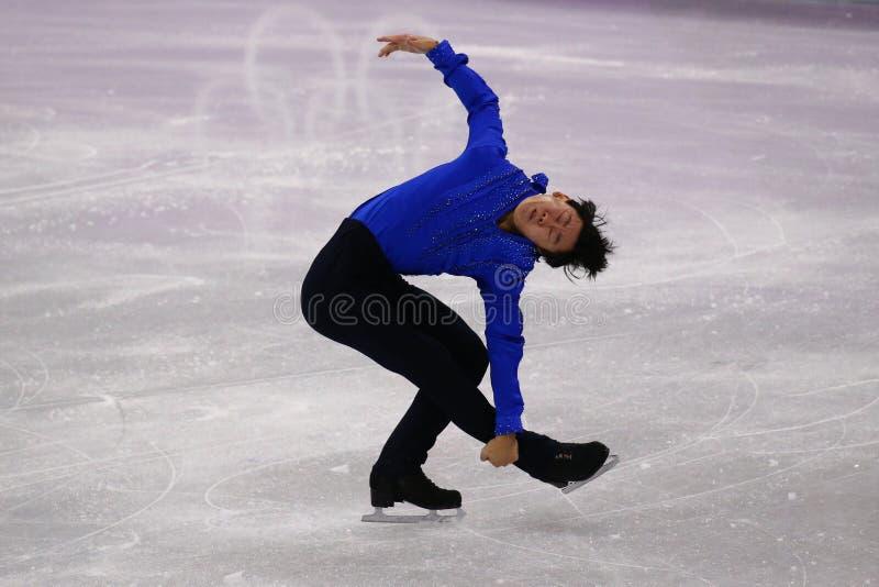 Denis Ten de Kazajistán se realiza en solo programa corto patinador de hombres en los juegos 2018 de olimpiada de invierno fotos de archivo libres de regalías