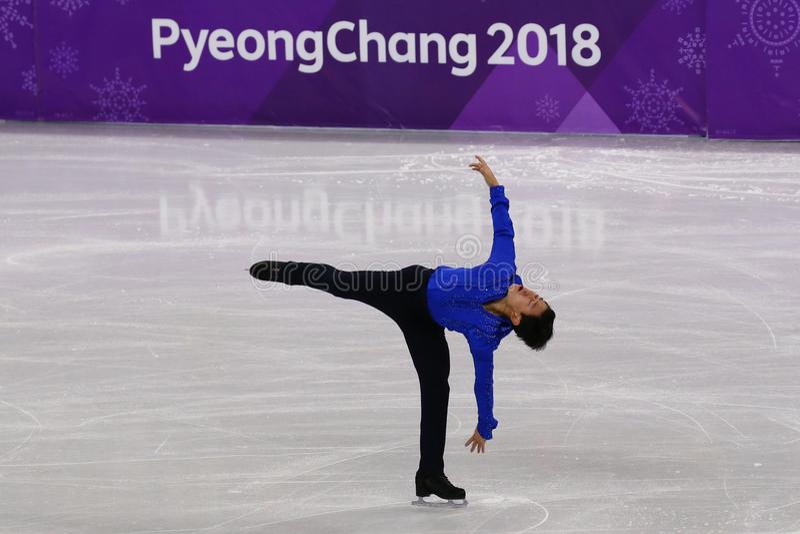 Denis Ten of Kazakhstan performs in Men Single Skating Short Program at the 2018 Winter Olympic Games royalty free stock image
