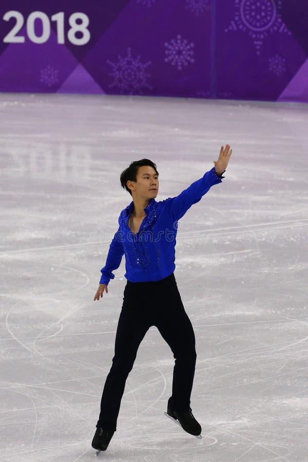 Denis Ten van Kazachstan voert bij Mensen Enig het Schaatsen Kort Programma uit bij de 2018 de Winterolympische spelen royalty-vrije stock foto