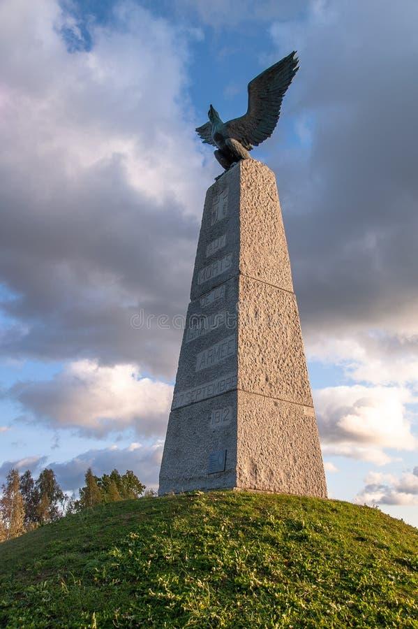 Denkmal für die 'Tote der großen Armee' oder 'Gefallen der großen Armee' auf dem Gebiet von Borodino in Zentralrussland stockbild