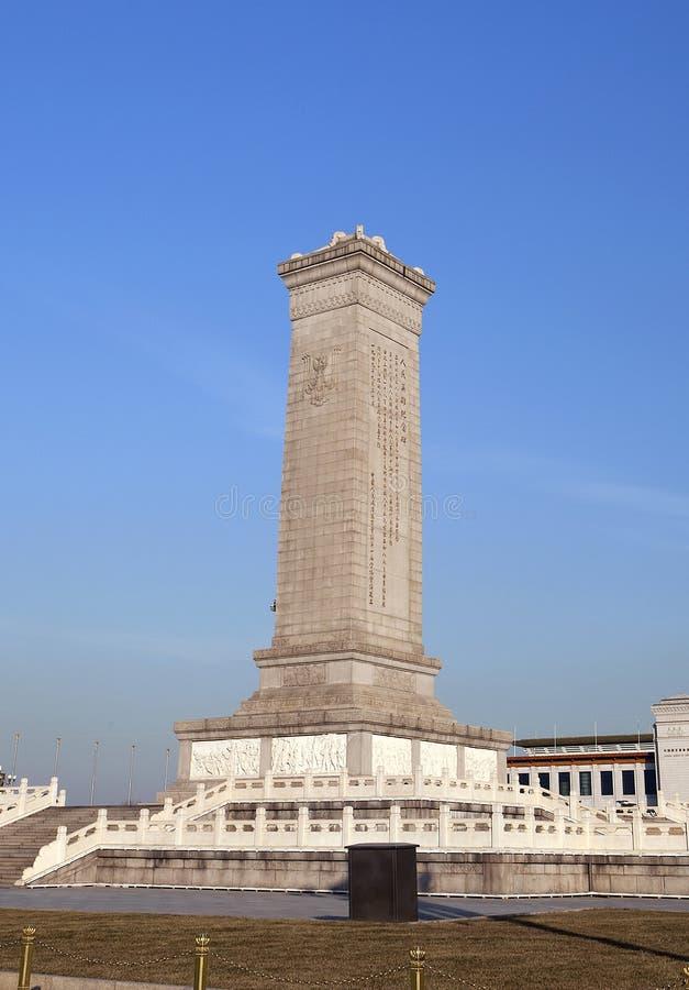 Denkmal zu den Heldern der Leute Tiananmen Quadrat stockfotos