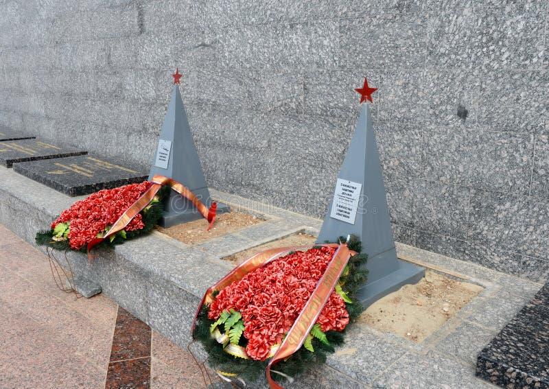 Denkmal zu unbekannten Verteidigern im historisch-Erinnerungskomplexes ` 35. Küstenbatterie ` stockbilder