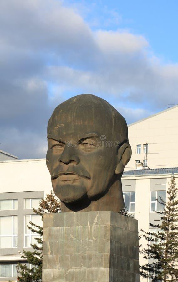 Denkmal zu Vladimir Lenin lizenzfreie stockfotos