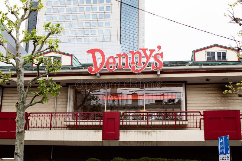 Denny ?galement connu sous le nom de wagon-restaurant de Denny sur une partie du signage des emplacements est un restaurant de st photographie stock libre de droits