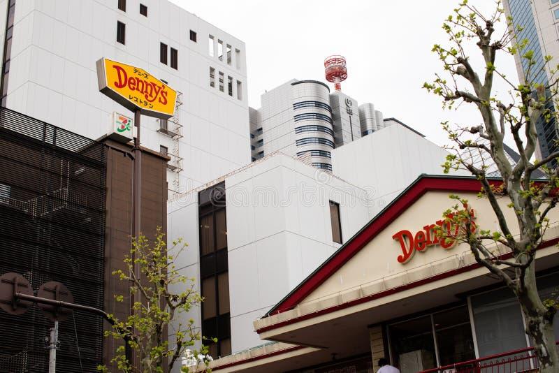 Dennys alias Dennys Restaurant auf etwas von dem Signage der Standorte ist ein Restaurant-ähnliches Restaurant des amerikanischen lizenzfreie stockfotografie