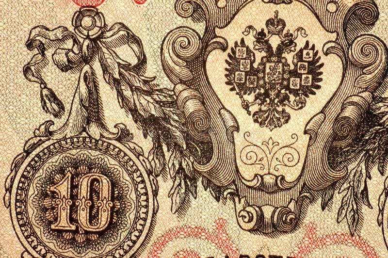Denominação Rússia imperial. fotos de stock royalty free