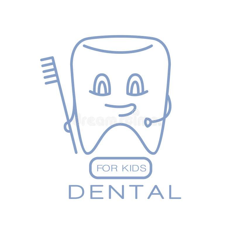 Dentaire pour l'illustration de vecteur de symbole de logo d'enfants illustration libre de droits