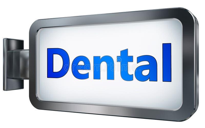 Dentaire sur le fond de panneau d'affichage illustration de vecteur