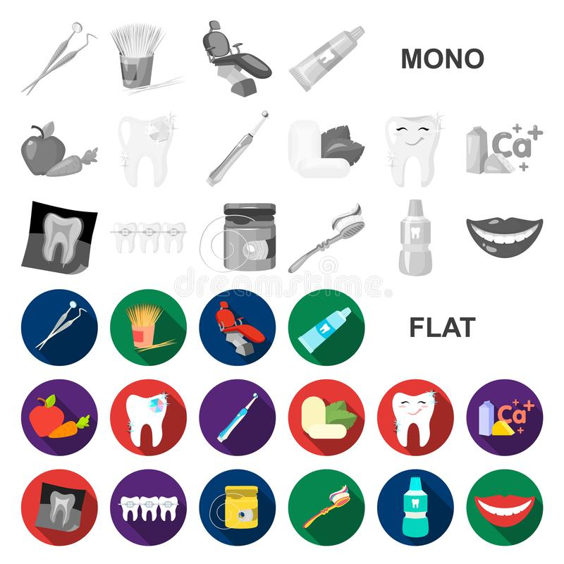 Dental care flat icons in set collection for design. Care of teeth vector symbol stock web illustration. Dental care flat icons in set collection for design vector illustration