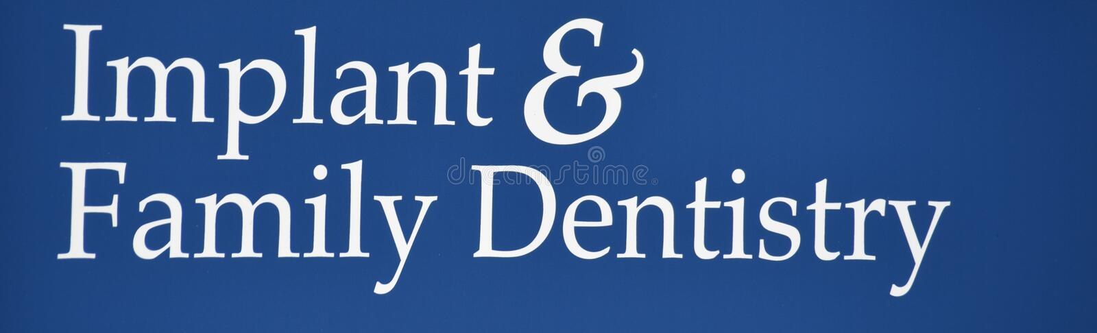 Implant and Family Dentistry royalty free stock image