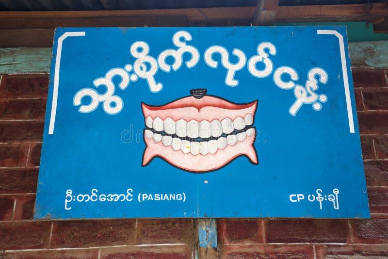 Dentista, Falam, Myanmar (Birmania) fotografía de archivo libre de regalías