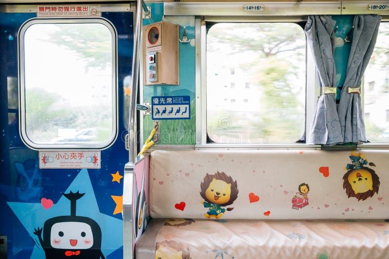 Dentro da linha de Jiji em Nantou, Taiwan imagem de stock royalty free