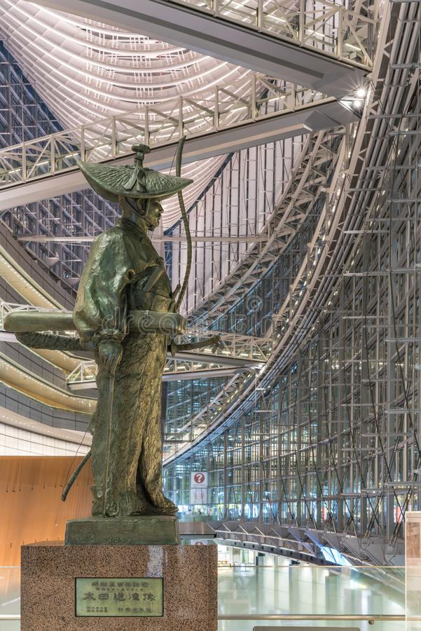 Dentro da vista do Tóquio o fórum internacional construiu em 1996 por Urugua imagens de stock royalty free