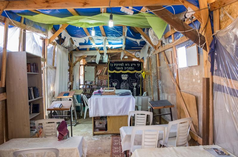 Dentro de la sinagoga de Hazon David en Kiryat Arba fotografía de archivo libre de regalías