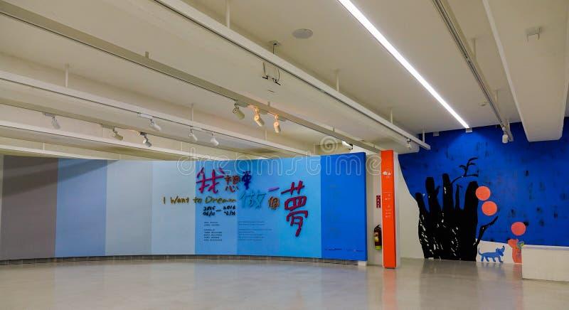 Dentro del museo di belle arti di Taipei immagini stock