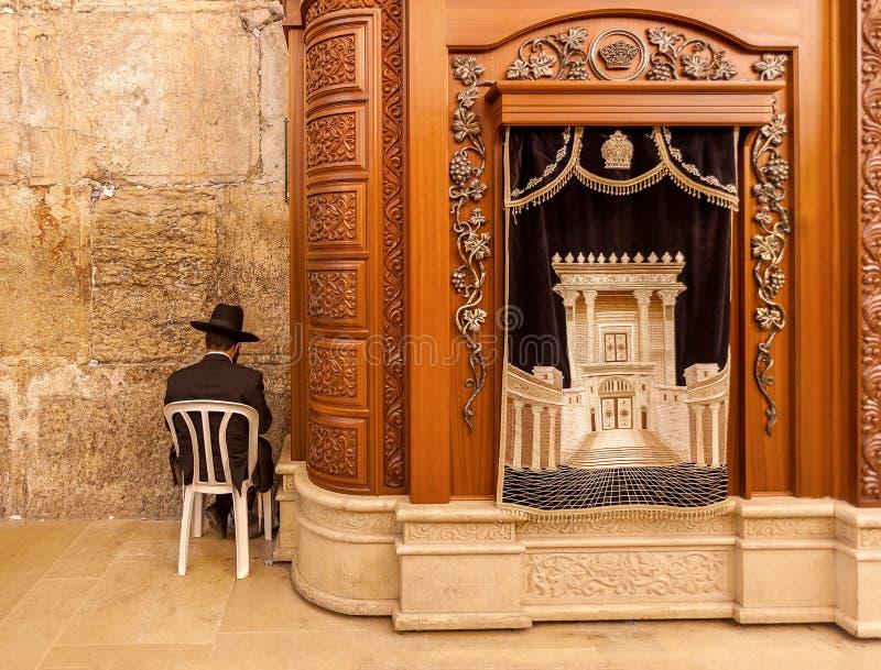Dentro della sinagoga della caverna fotografie stock