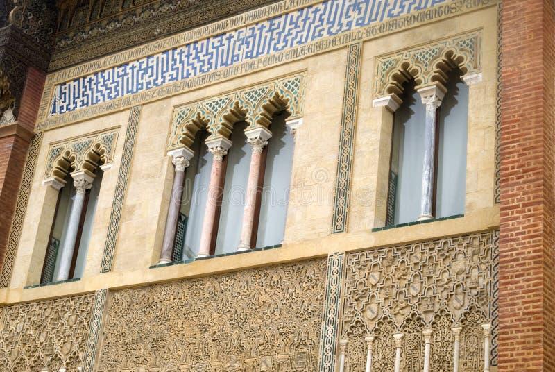 Dentro do Alcazar de Sevilha, Spain foto de stock royalty free
