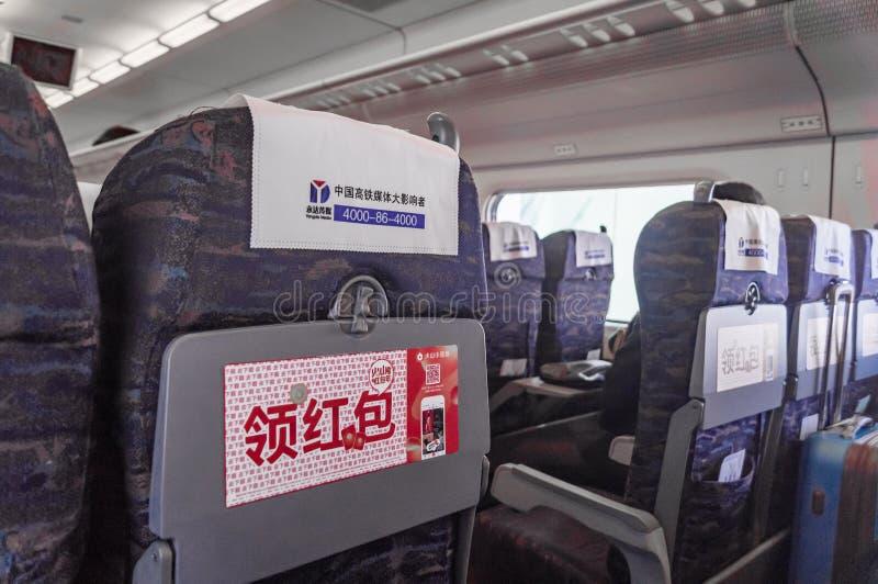 Dentro do carro de um trem de bala de alta velocidade de CRH imagens de stock royalty free