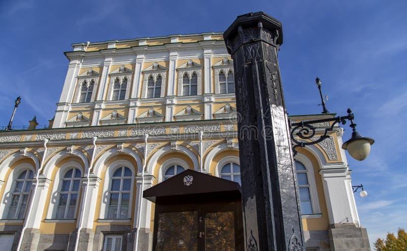 Dentro do Kremlin de Moscou, dia de R?ssia fotografia de stock