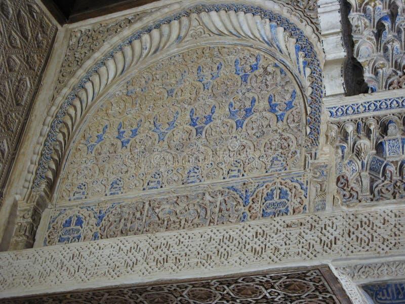 Dentro il palazzo di Alhambra fotografie stock libere da diritti