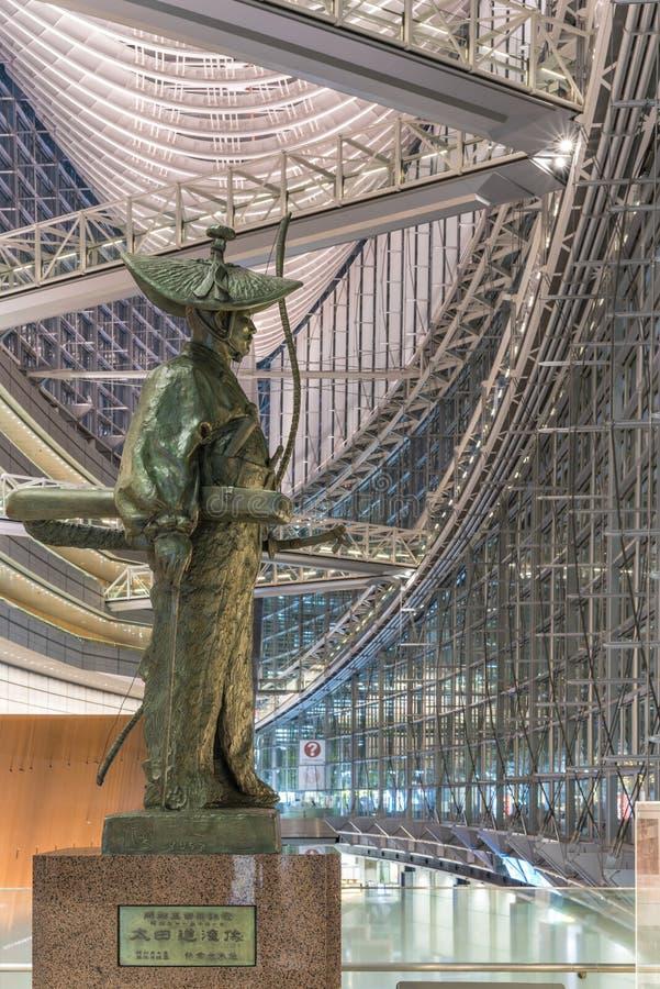 Dentro la vista del forum internazionale di Tokyo costruito nel 1996 da Urugua immagini stock libere da diritti