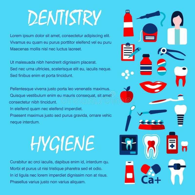 Dentystyka i dentysty projekta biurowy szablon royalty ilustracja