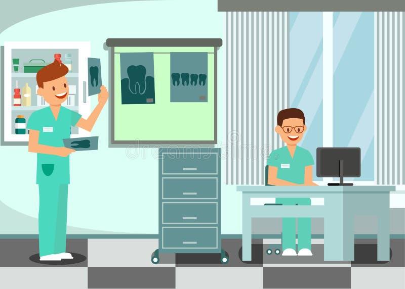 Dentystyka, Stomatologiczna Biurowa Płaska Wektorowa ilustracja ilustracja wektor