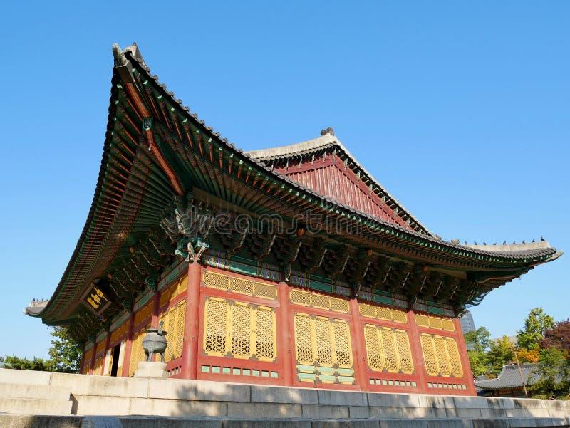 Deoksugung Palace in Seoul, South Korea royalty free stock image