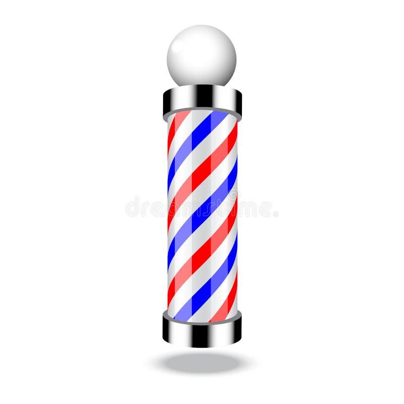 Departamento de peluquero clásico poste ilustración del vector