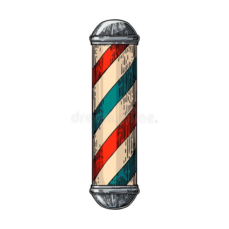 Departamento de peluquero clásico poste libre illustration