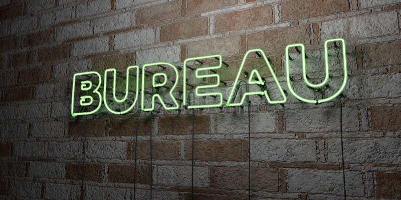 DEPARTAMENTO - Sinal de néon de incandescência na parede da alvenaria - 3D rendeu a ilustração conservada em estoque livre dos di ilustração stock