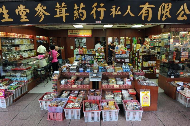 Departamento tradicional de la medicina china en Singapur imagen de archivo libre de regalías