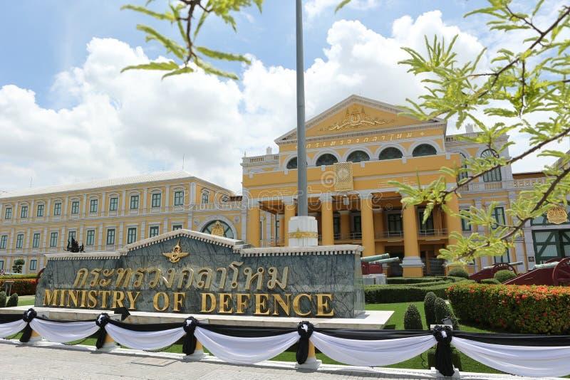 Departement av försvar royaltyfria bilder