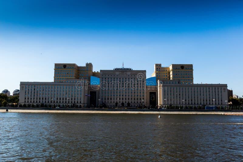 Departement av försvar av Ryssland royaltyfri foto