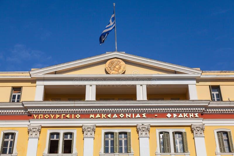 Departement av Makedonien och Thrace fotografering för bildbyråer