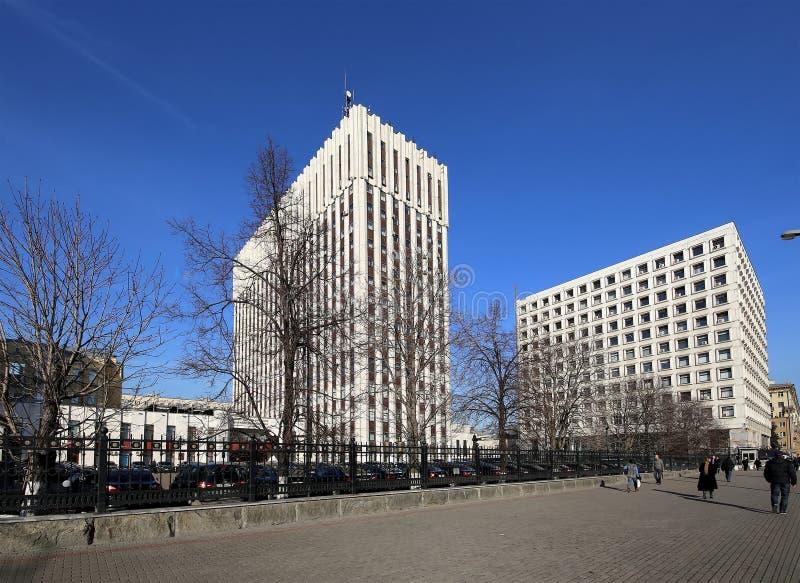 Departement av rättvisa av rysk federation (den är skriftlig i ryss), Zhitnaya St 14, Moskva royaltyfri foto
