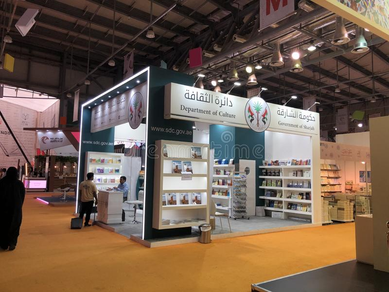Department of Culture Pavilion at Sharjah International Book Fair royalty free stock photos