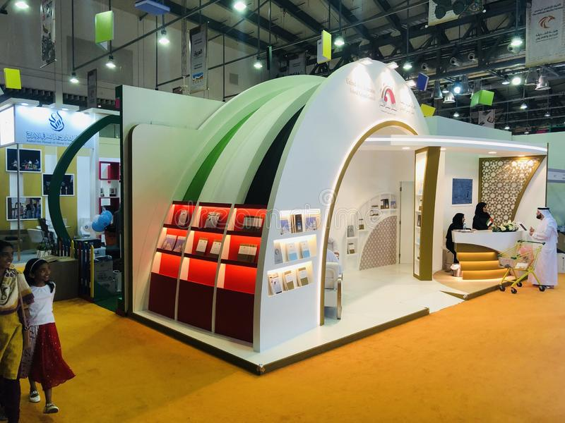 Department Pavilion at Sharjah International Book Fair stock photography