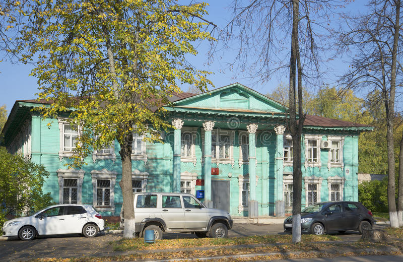 Department the registry office of the city Sharya autumn day. Kostroma region, Russia. N Federation royalty free stock image