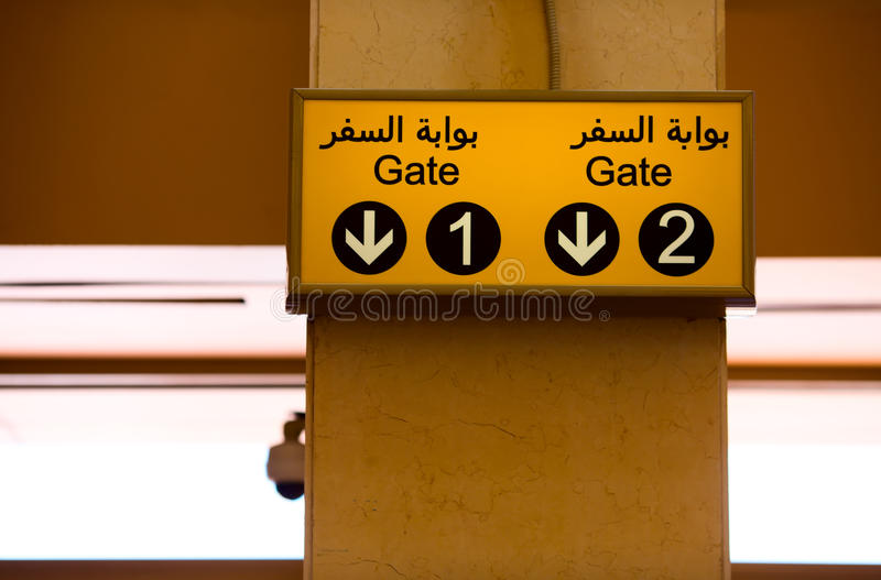 Departure Gates. In english and arabic royalty free stock photos