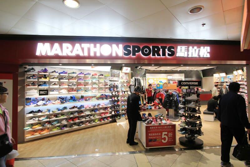 Deportes del maratón en Hong Kong foto de archivo libre de regalías