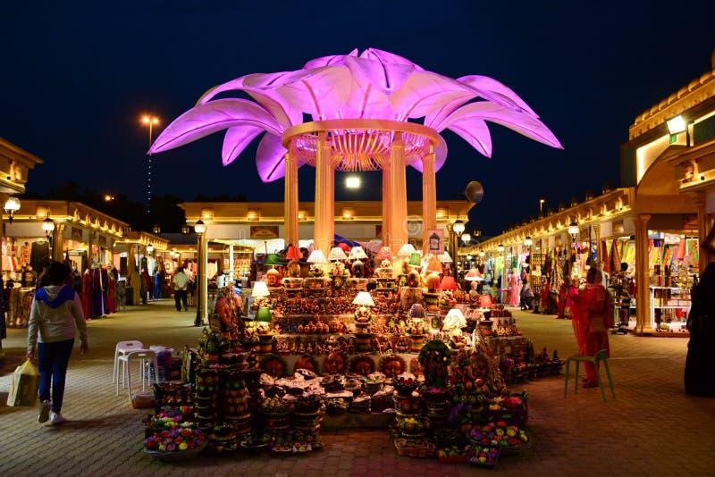 Deposito al villaggio globale Dubai fotografia stock