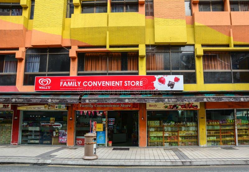 Deposito conveniente della famiglia in Kuala Lumpur, Malesia fotografie stock libere da diritti