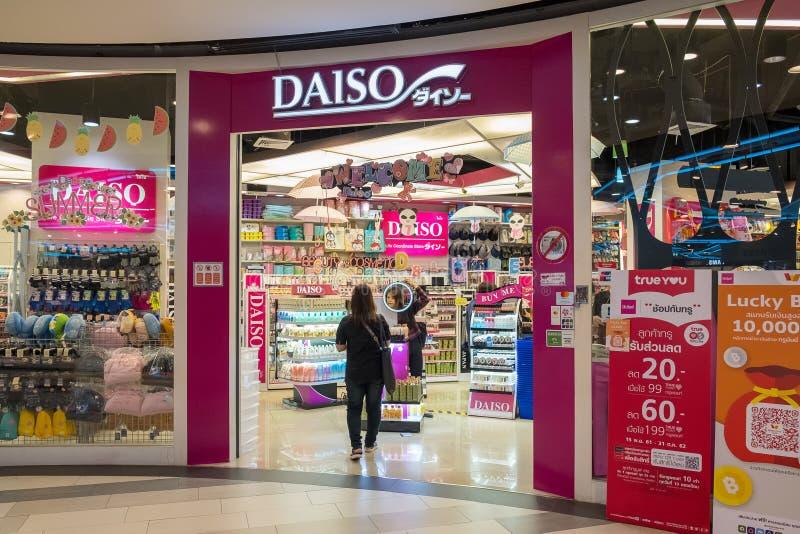 Deposito di Daiso in CentralPlaza Rama 9, la più grande libreria online internazionale in Tailandia fotografia stock libera da diritti
