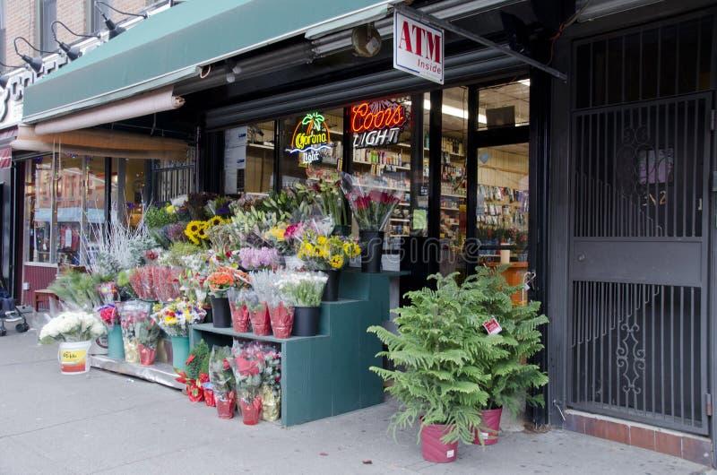 Deposito di New York fotografia stock libera da diritti