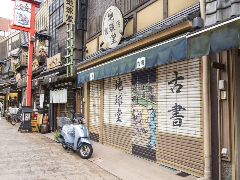 Deposito tradizionale a Tokyo fotografia stock libera da diritti