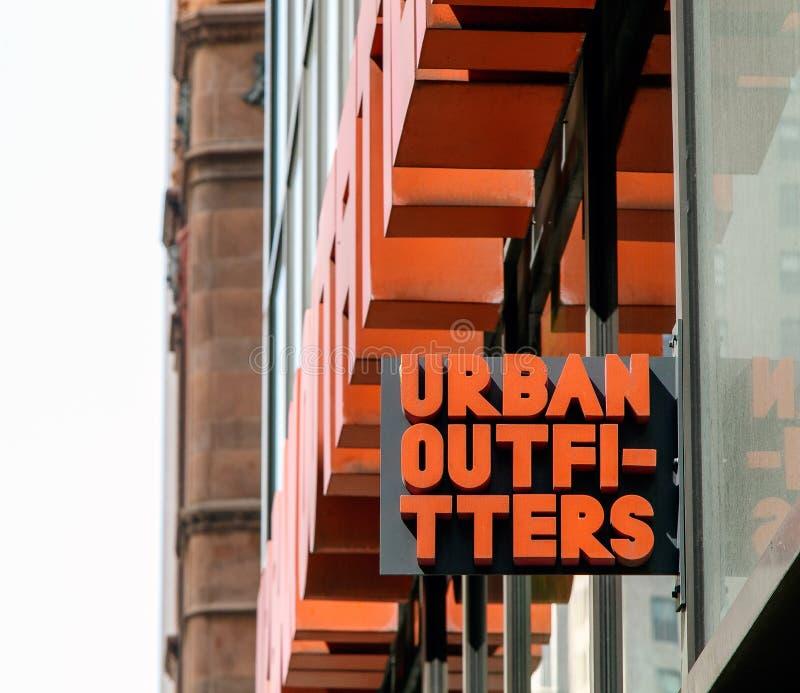 Deposito urbano dei fornitori immagini stock