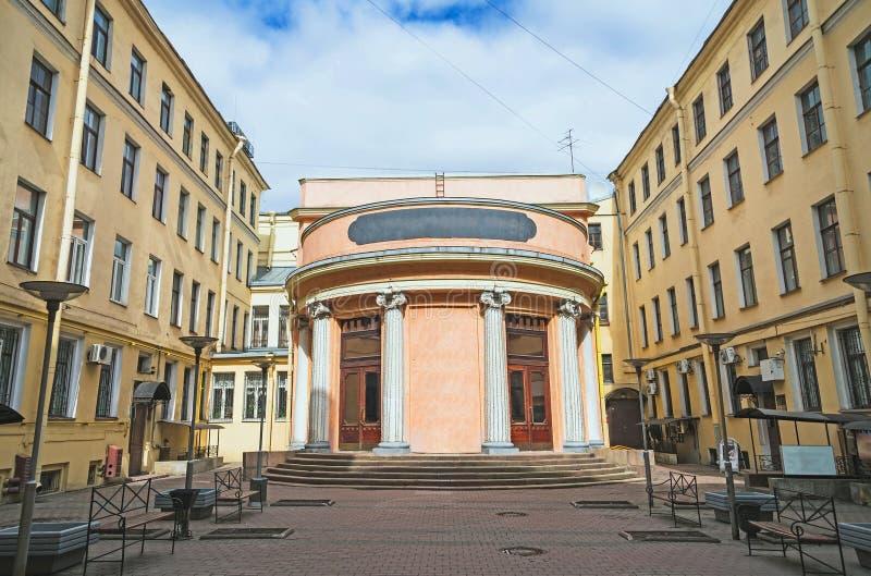 Der berühmte geschlossene quadratische Hof stockbilder