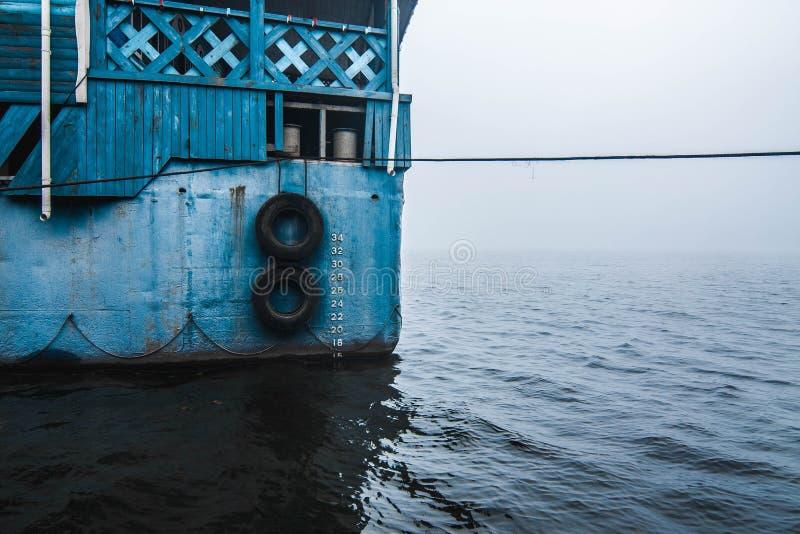 Der Damm des Dniepr lizenzfreie stockbilder