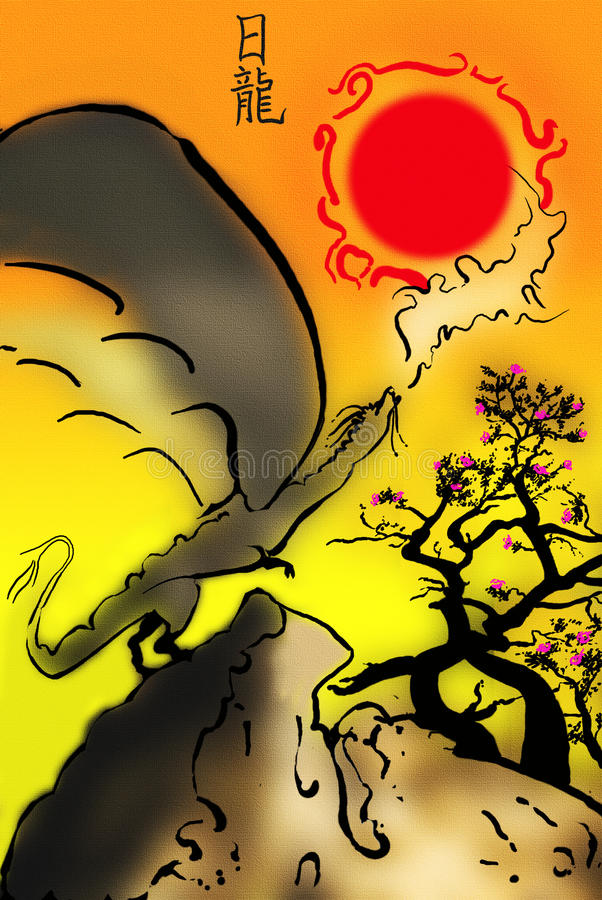 Der Drache und die Sonne lizenzfreie abbildung